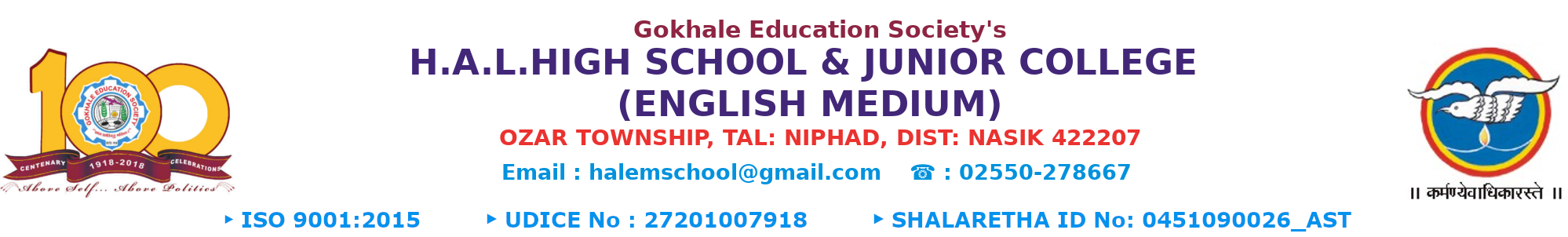 G.E.S H.A.L. HIGH SCHOOL & JUNIOR COLLEGE  (ENGLISH MEDIUM)